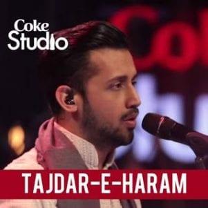 Tajdar-E-Haram Free Karaoke