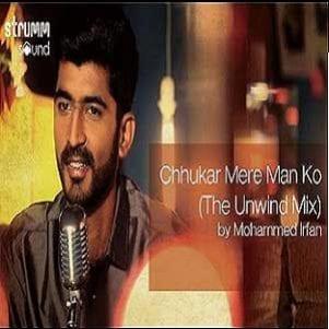 Chukar Mere Man Ko Free Karaoke