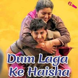 Dum-Laga-Ke-Haisha-Moh-Moh-Ke-Dhaage-Male-Version