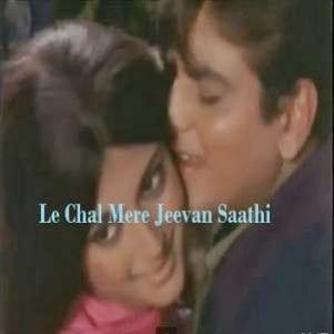 Le Chal Mere Jeevan Saathi Free Karaoke