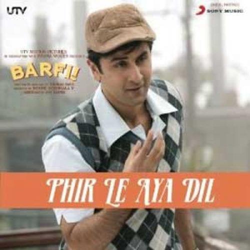 Phir Le Aya Dil Free Karaoke   Barfi Movie Free Karaoke
