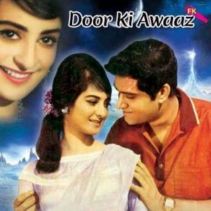 Door-Ki-Awaaz-Hum-Bhi-Agar-Bachche-Hote