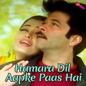 Hamara-Dil-Aapke-Paas-Hai-Hamara-Dil-Aapke-Paas-Hai