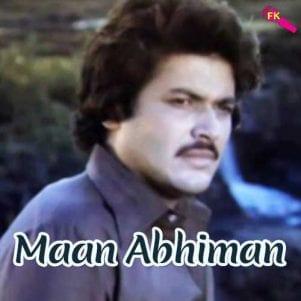 Maan-Abhiman-Aye-Mere-Udaas-Man