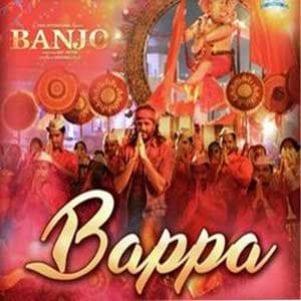 Bappa Free Karaoke