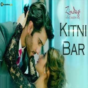 Kitni Baar Free Karaoke