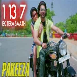 Pakeeza Free Karaoke