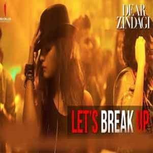Lets Break Up Free Karaoke
