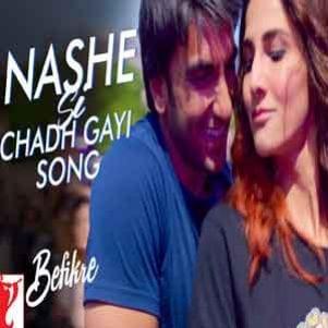 Nashe Si Chadh Gayi Free Karaoke