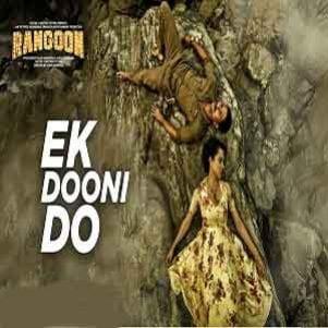 Ek Dooni Do Free Karaoke