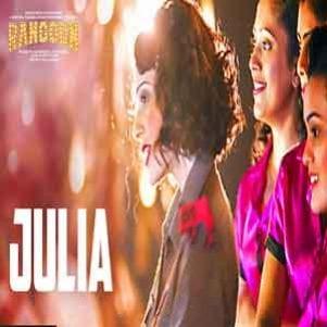 Julia Free Karaoke