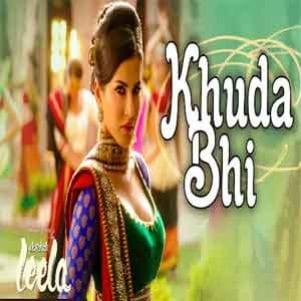 Khuda Bhi