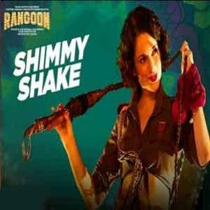 Shimmy Shake Free Karaoke