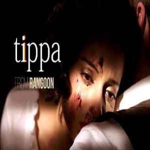 Tippa Free Karaoke