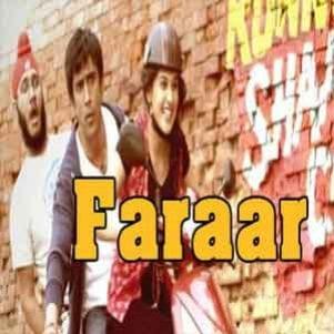 Faraar Free Karaoke