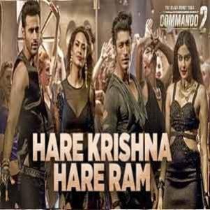 Hare Raam Hare Raam Free Karaoke