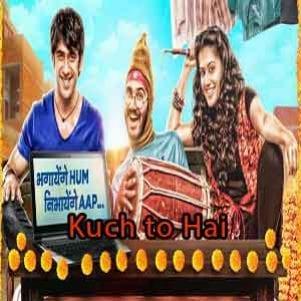 Kuch To Hai Free Karaoke