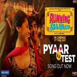 Pyaar Ka Test Free Karaoke