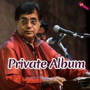 Chithi Na Koi Sandesh Free Karaoke
