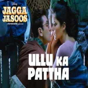 Ullu Ka Pattha Free Karaoke