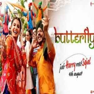 Butterfly Free Karaoke