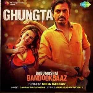 Ghungta Free Karaoke