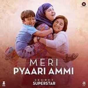 Meri Pyaari Ammi Free Karaoke