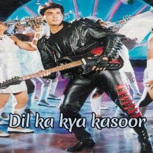Dil Jigar Nazar Free Karaoke