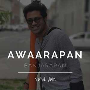 Awarapan Banjarapan - Unplugged Cover Free Karaoke